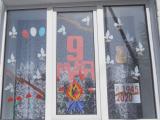 Всероссийская народная музыкальная акция «Окно Победы»